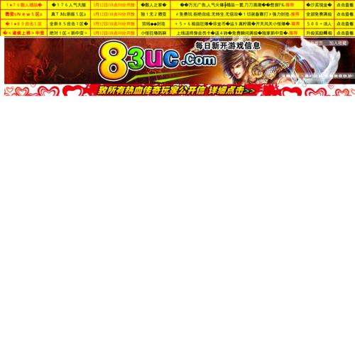 浩鑫博客 - 网站运营、SEO、企业网络营销!