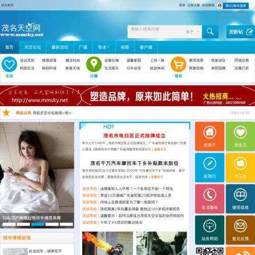 www.mmsky.net网站缩略图