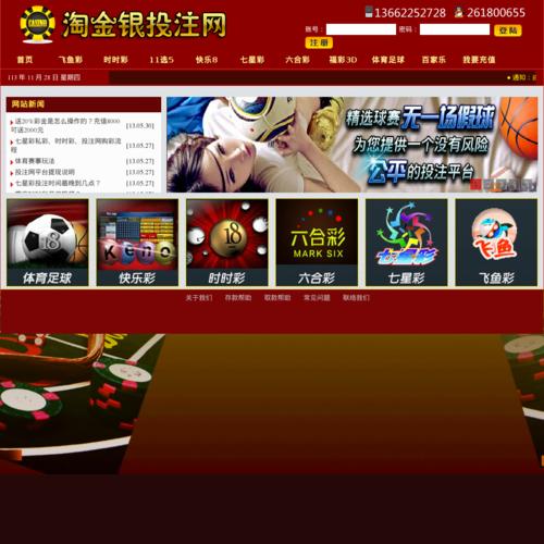 www.9553.cc网站缩略图