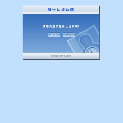 中国教程网