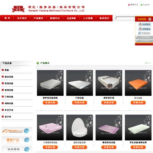 深圳床垫厂 订做床垫