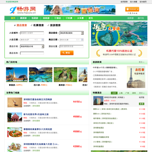 www.hqcyw.cn网站缩略图