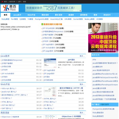 易百教程www.yiibai.com