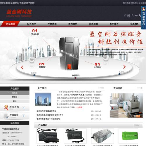 浙江凯能科技有限公司