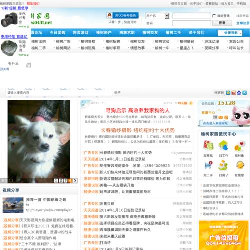 www.ys0431.net网站缩略图