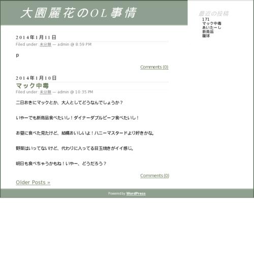 胶州现代妇科医院【官方网站】