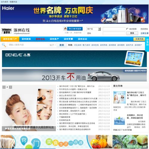 www.zhuoz.net网站缩略图