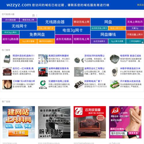 中国水产养殖技术网