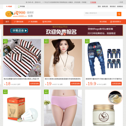 www.t9000.cn网站缩略图