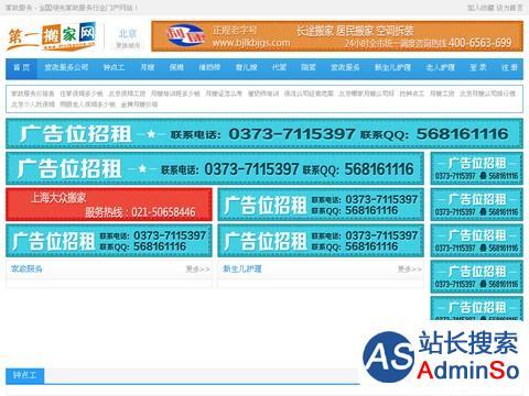 www.521jz.cn网站缩略图
