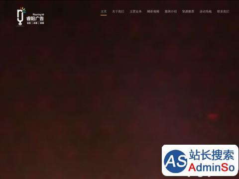 www.ruiyang-hy.com网站缩略图