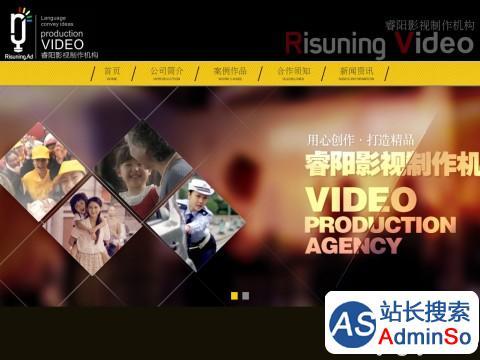 广州专业的影视公司,影视制作,宣传片拍摄,视频拍摄剪辑,广州睿阳影视制作机构