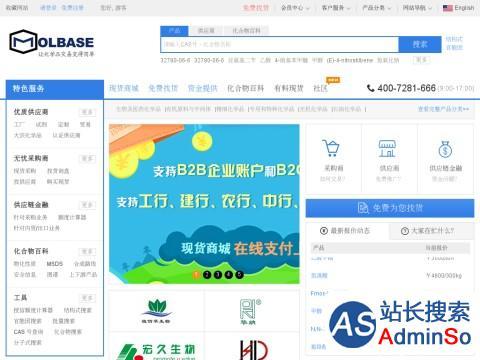 zh.molbase.com网站缩略图