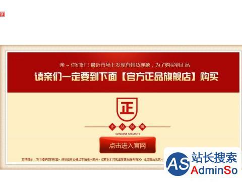 GNC中国官网