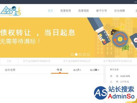 www.goldstonebank.com网站缩略图