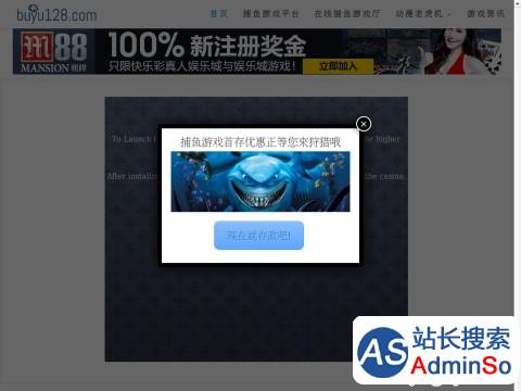 buyu128.com/网站缩略图