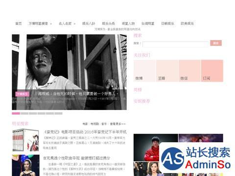 http://www.fanxingyule.com/