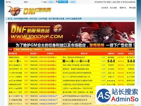 www.94yo.cn网站缩略图